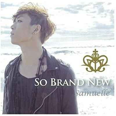 #69 ゴスペル曲紹介「So brand new」(楽曲配信許可済)