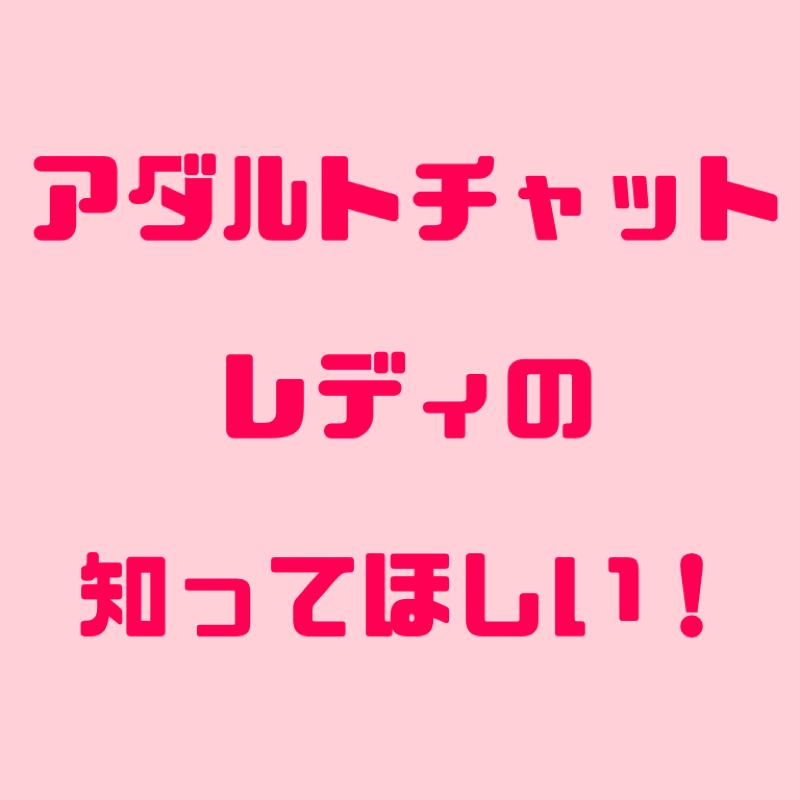 #01「はじめまして」