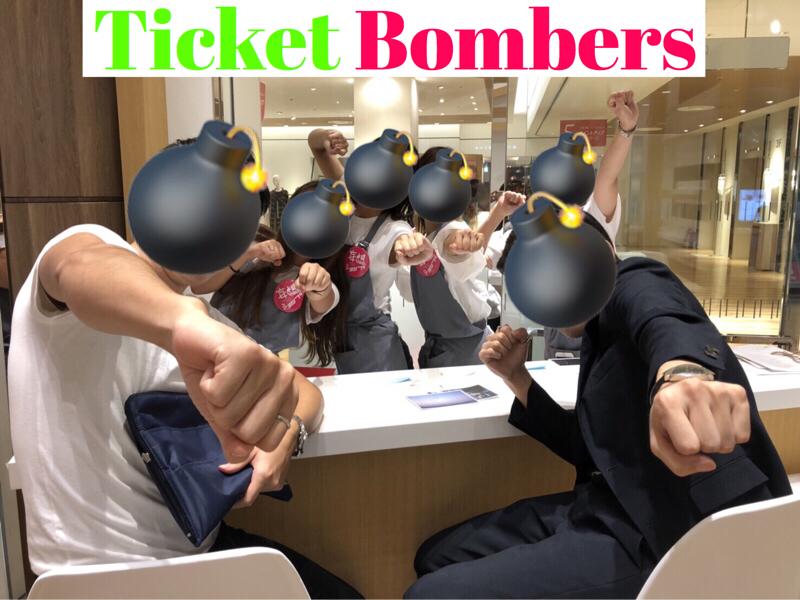 【質問BOM7】店員さんと初ボンバーッ!!