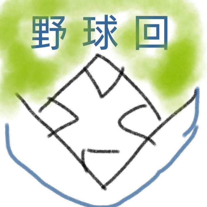 野球回#4 千賀投手って凄いんだよ!!!