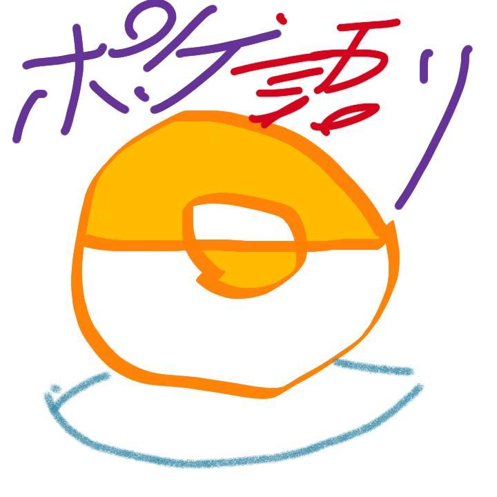 #ポケ語り#7  孵化だけじゃない!?闘えるメタモン!!