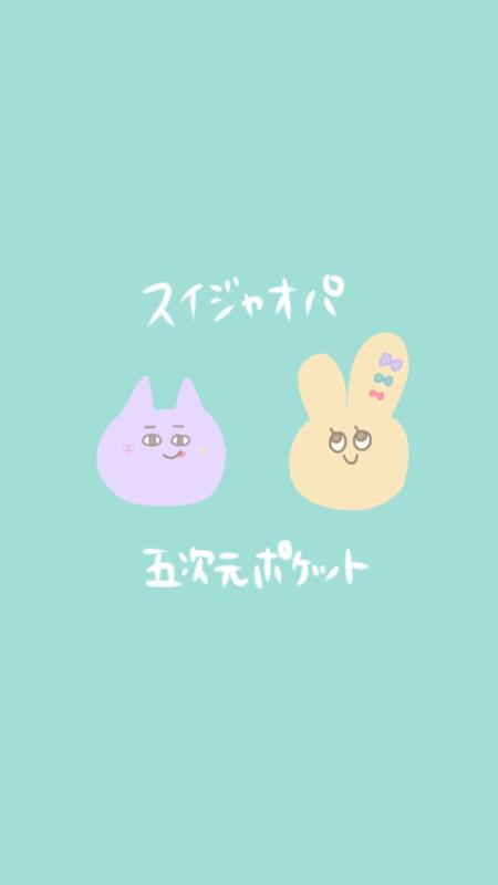 #11 このTikTok女がぁぁぁあ!!!!〔🌝勝手にお悩み相談室🌝〕