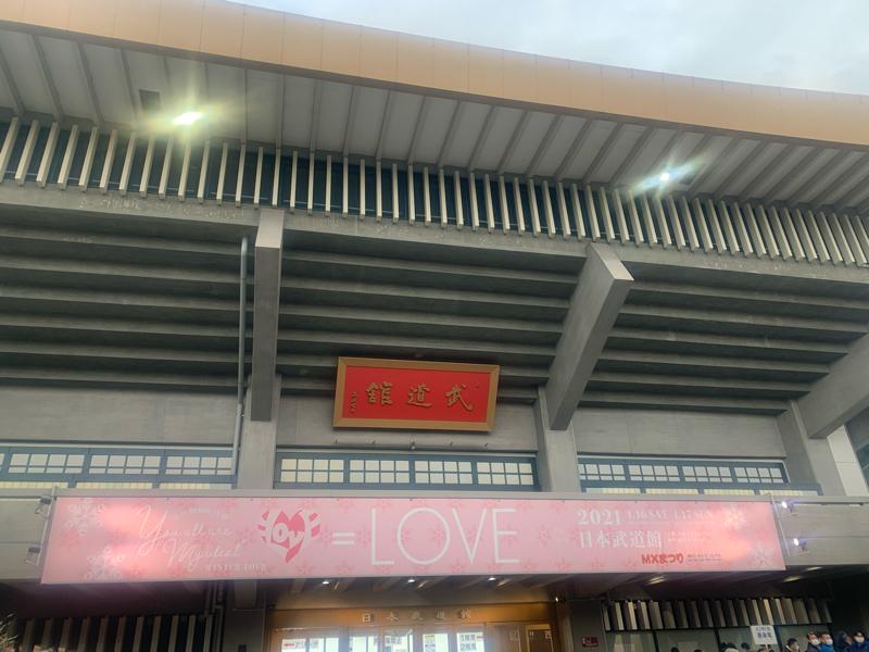 ゆる=LOVEの武道館ライブとーく