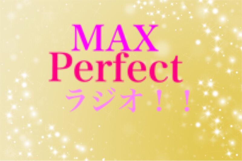 MAX Perfect(マッパ)ラジオ