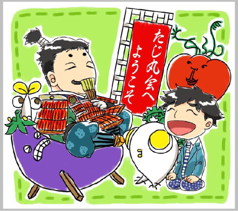 ラインの既読無視とヤマトタケル〜ヤマトタケルはクズだった〜#06