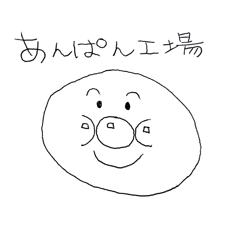 アニメジョジョ5部38話39話感想②
