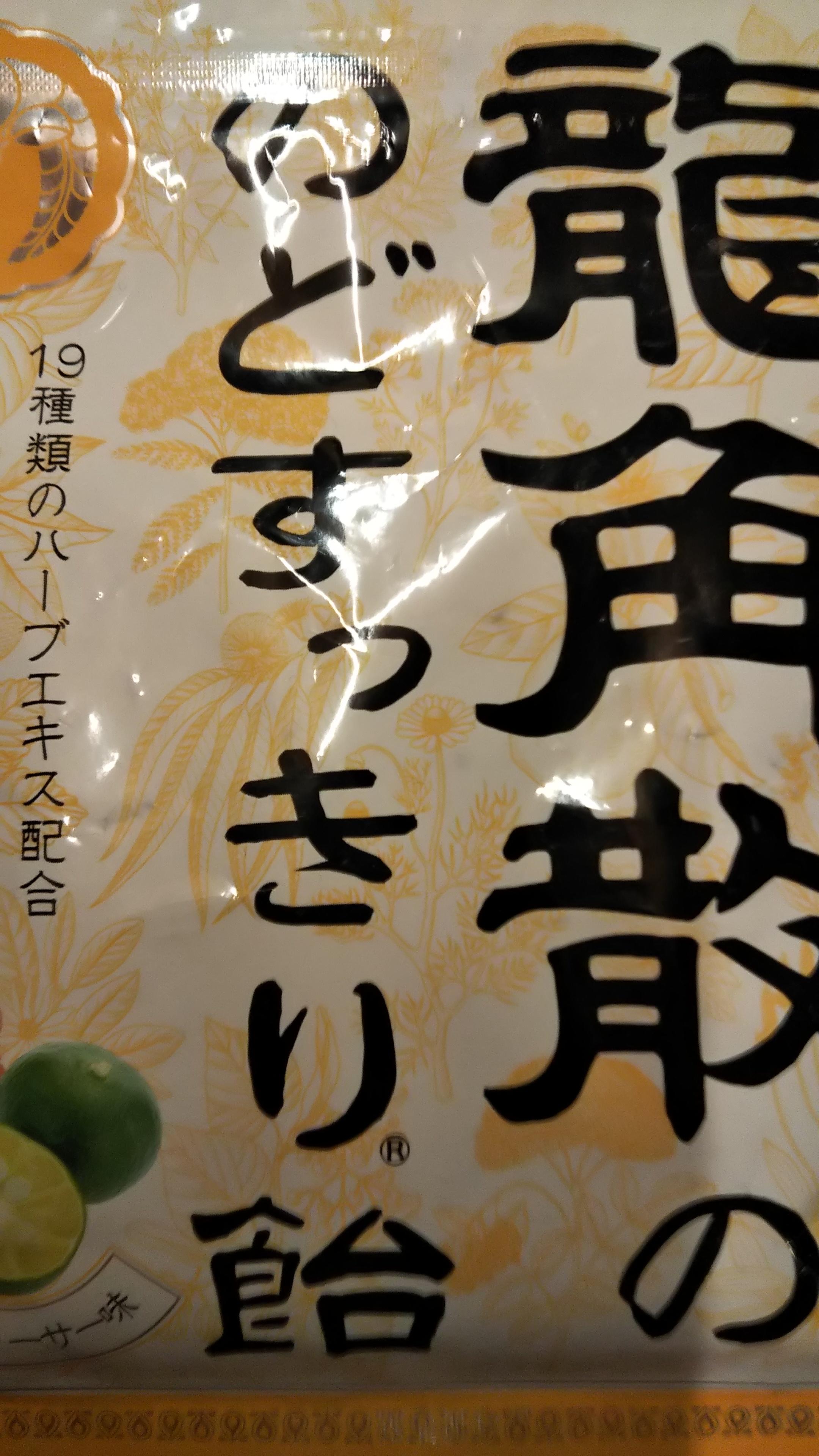 メイキングオブラジオドラマ(おれかま)