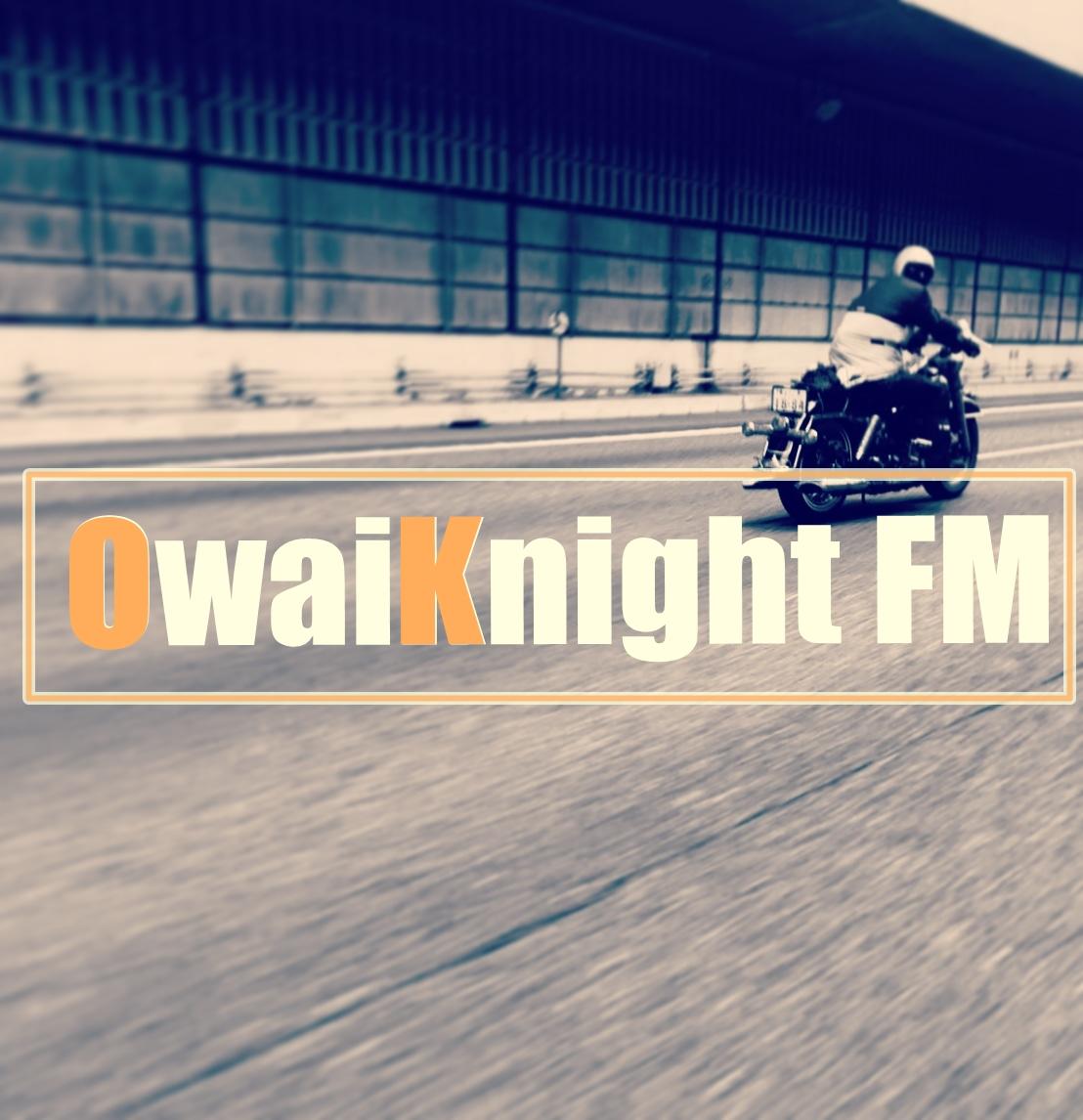 【OwaiKnght FM】#0  はじまりのはじまり