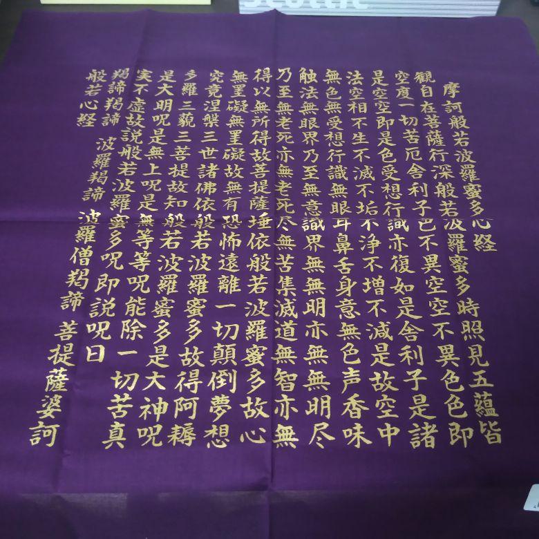 #2 京都国立博物館の特別展!