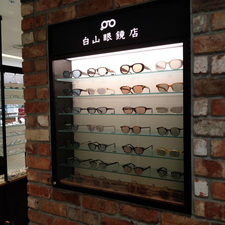 #3 高級店でメガネを新調!