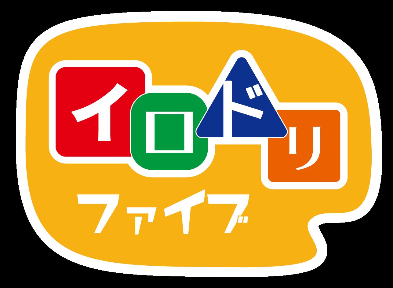 第4回萌え語り(炎ミラ、テニプリ、弱ペダ、鬼灯)