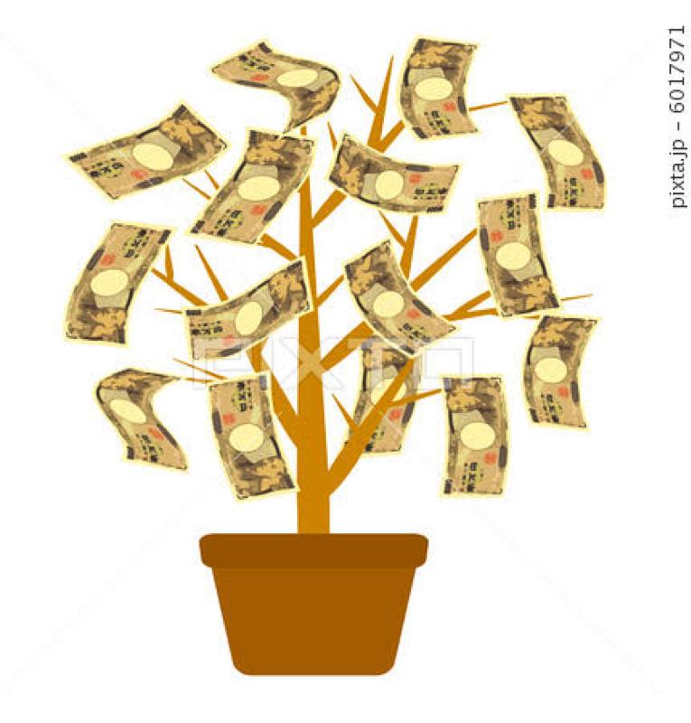 人生の副業としての投資のススメ