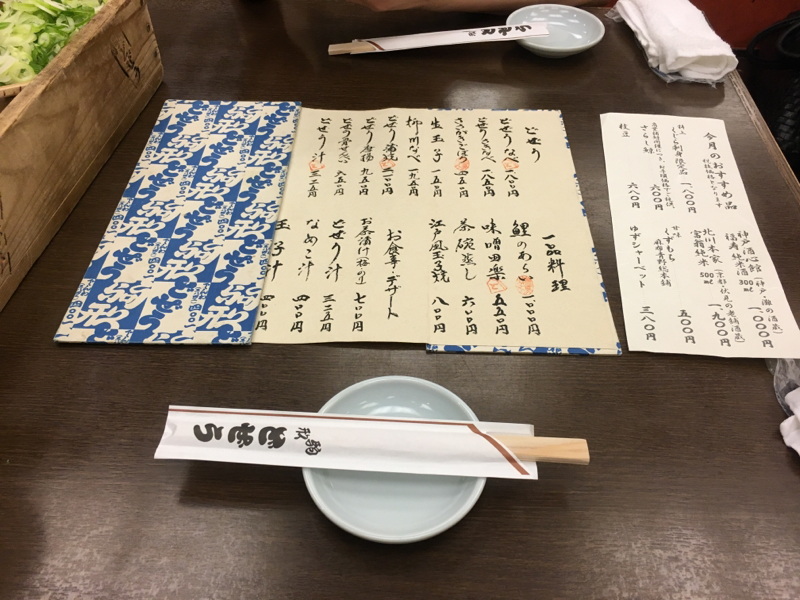 神谷バーと駒形どぜう、浅草の話 #10