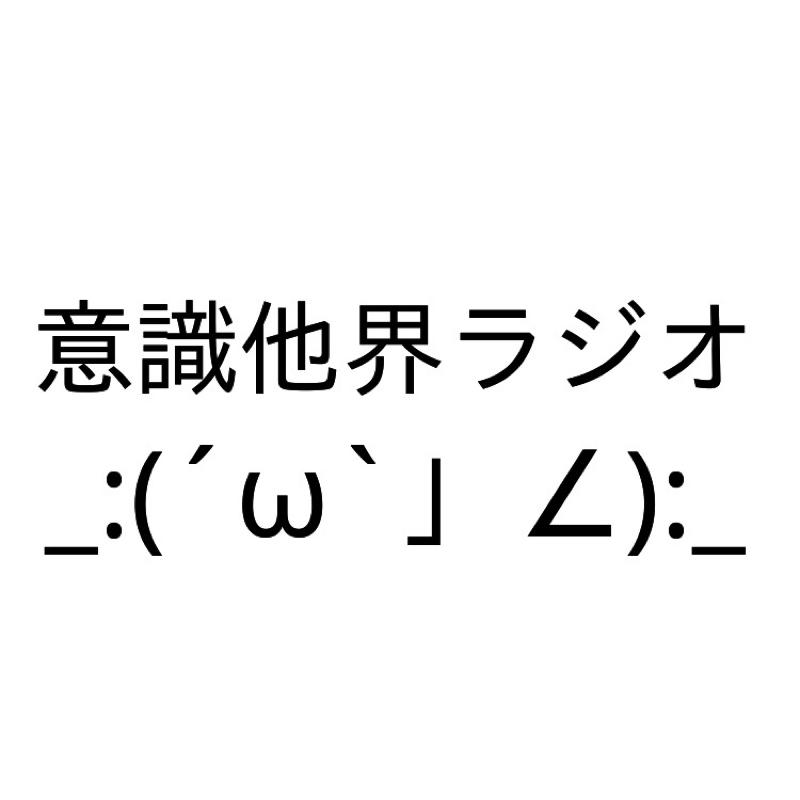 ネロミェール(ミェの発音が分からん)