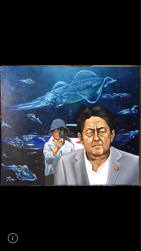 吉田照美のニュース油絵