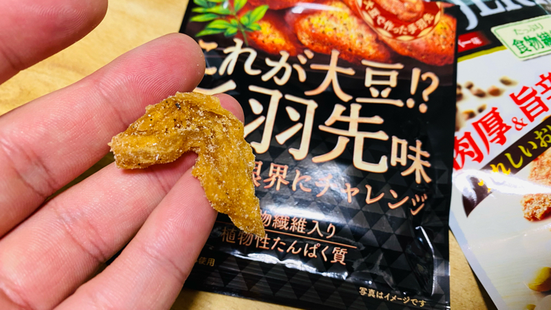 大豆のジャーキー食ってみた。手羽先味?感想、音声レビュー