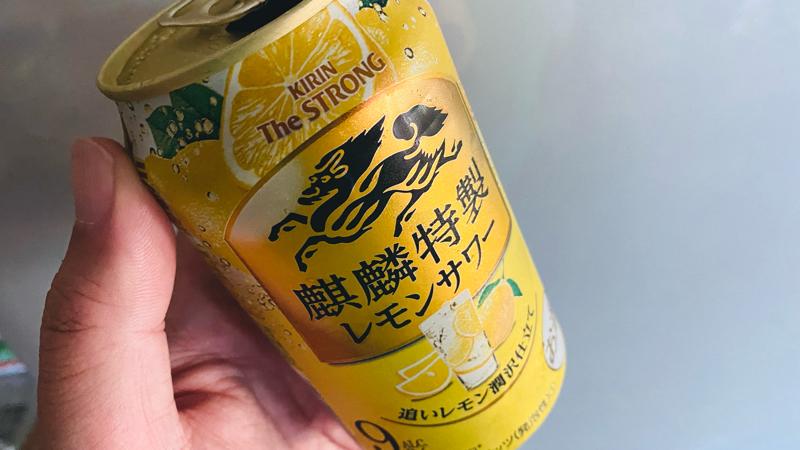おしゃレモンサワー。おすすめ!麒麟特製レモンサワーが超うまかった記録。飲み物音声レビュー