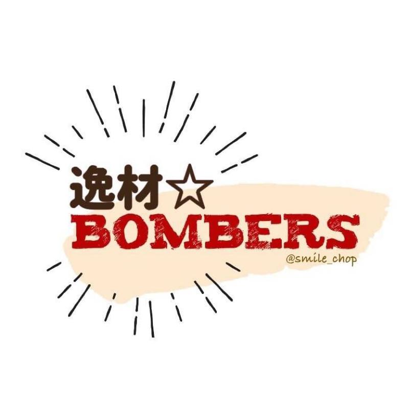 【特別編】棚橋さんの20周年お祝いボード企画