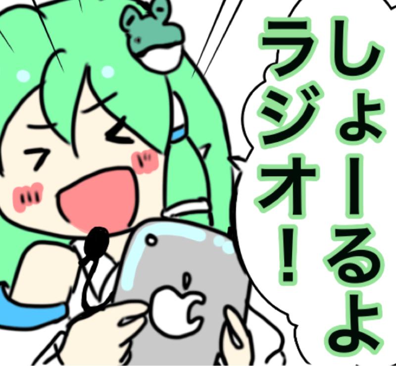 02【推しバナ】おしりたんていアニメを推す話
