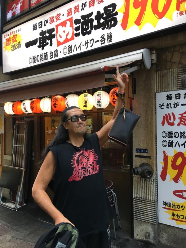 アジアンから帰還した神楽さんとGOSAKUさん11