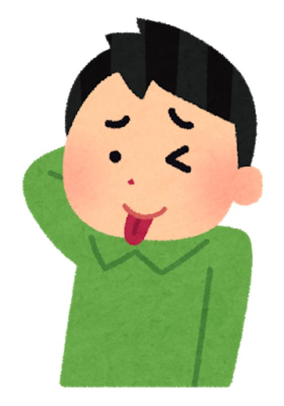 【しっぱい談供養ラジオ】