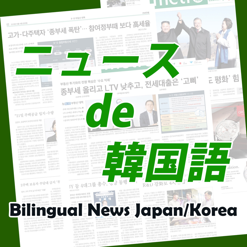 #RT01 映画「82年生まれキム・ジヨン」もうすぐ公開
