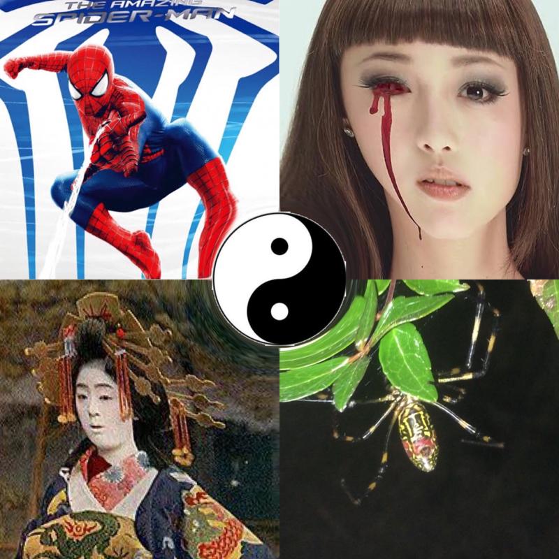 ♋️375:沢尻エリカさんの悲しみは花魁や絡新婦(女郎蜘蛛)に通づる気がする