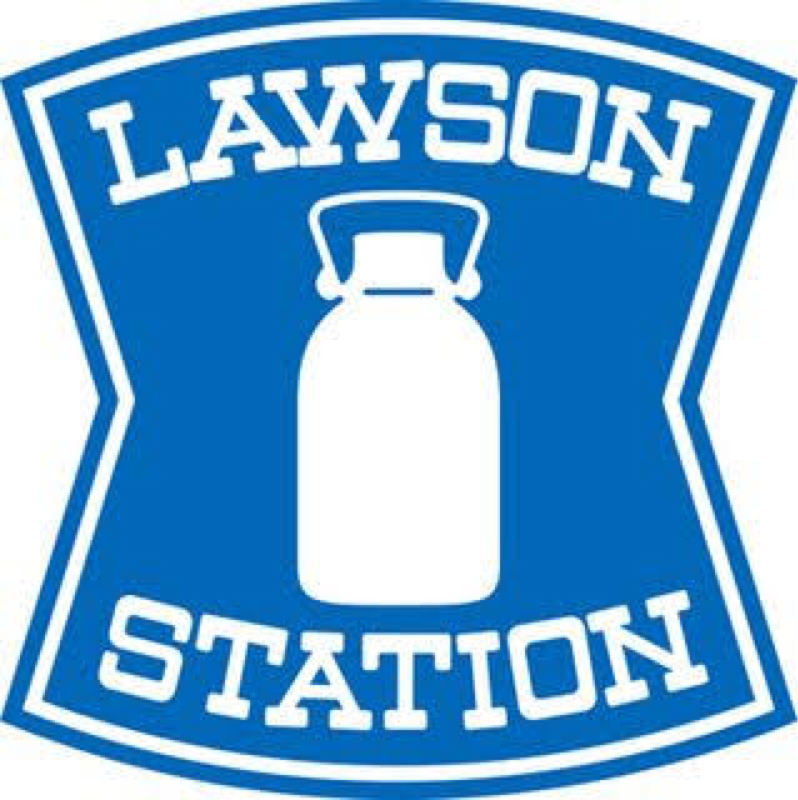 ♋️408:LAWSONにまつわるややこしい話