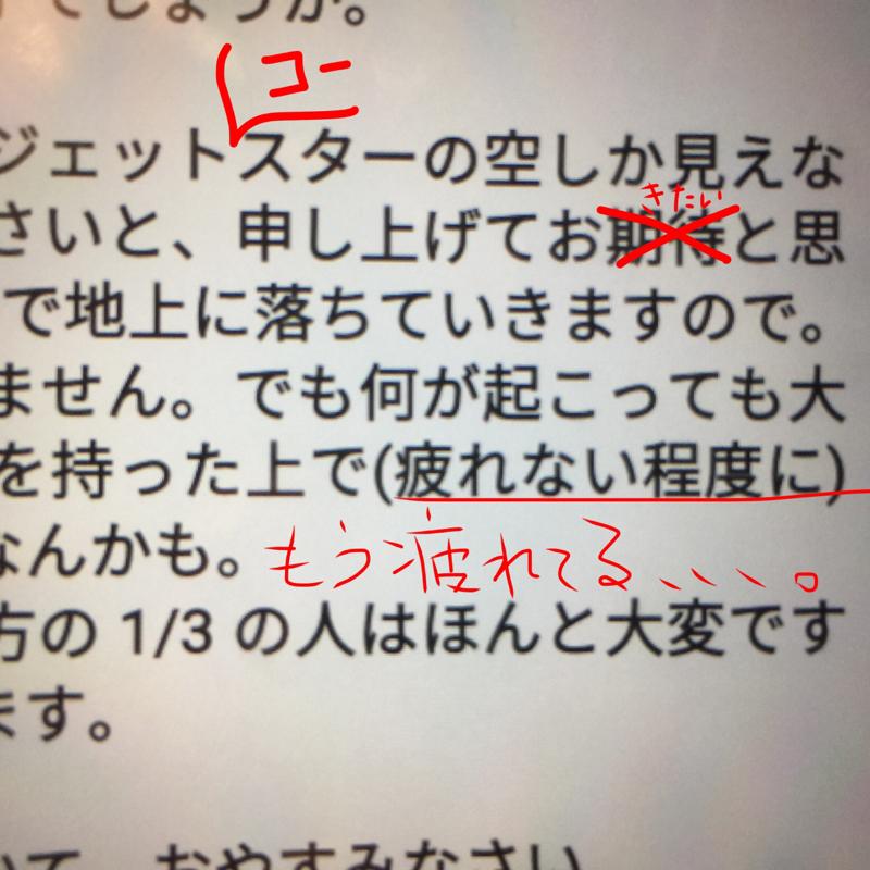 ♋️490:飴を舐めながら変な日本語で寝ぼけた話をしただけの回