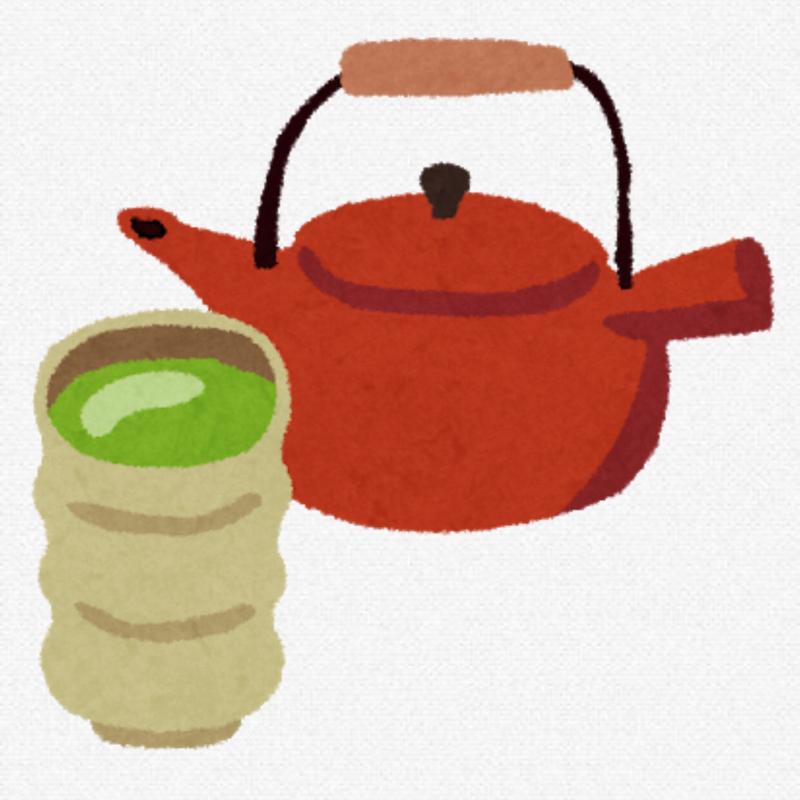 ♋️496:「緑茶を飲め」で終われる話