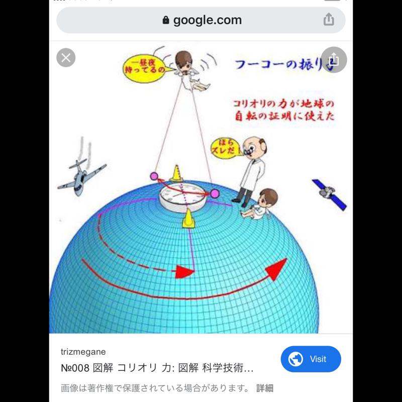 ♋️537:サイクロンの区分け(ハリケーン/台風/タイフーン/竜巻)