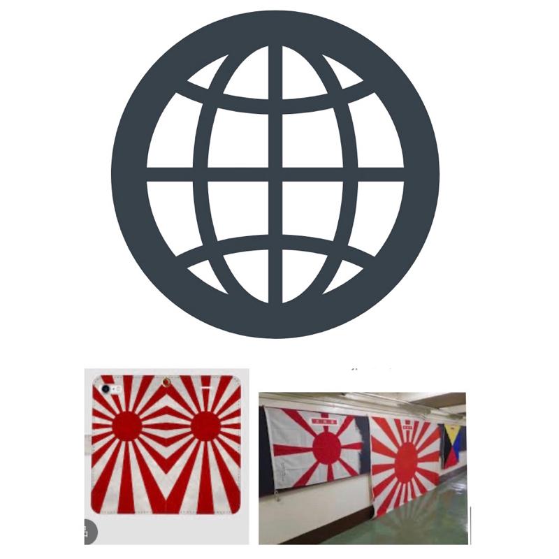 ♋️566:メロンパンには戦時中の日本人の記憶が、メロンにはシステム変容の過程が刻まれてる。