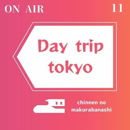 3-2東京・有楽町駅前の弾き語りレベル高っ!