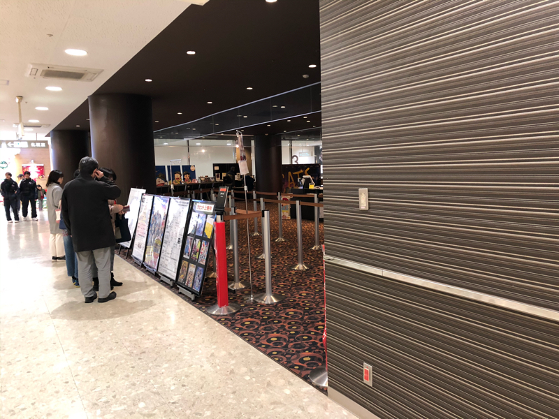 映画館の旅 島根県「松江東宝5」