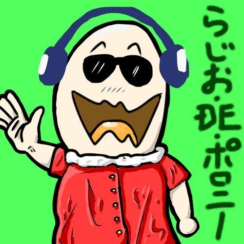 らじお・DE・ポロニー