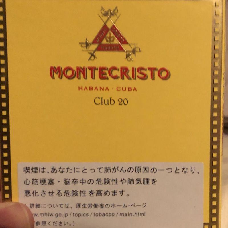 モンテクリスト  クラブを吸った感想