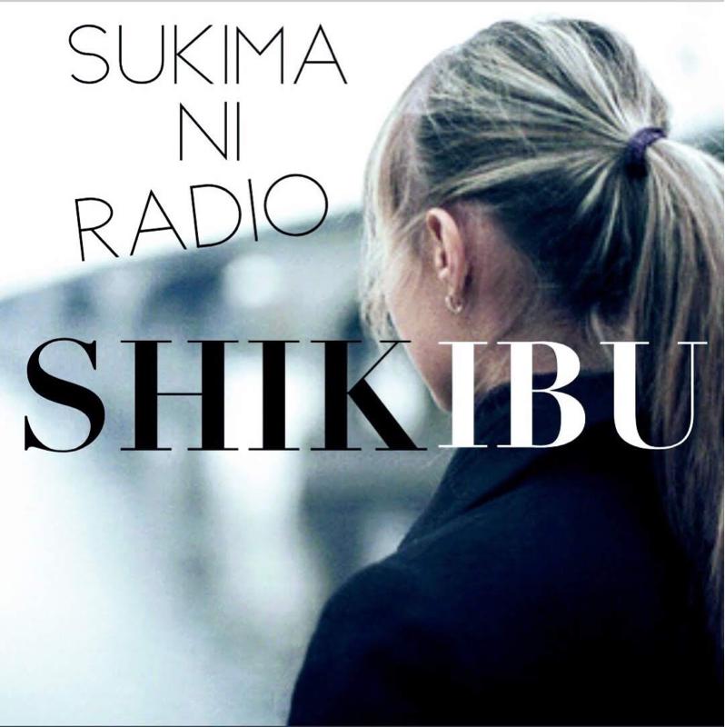 #1.5 メイクの秘密  SHIKIBU