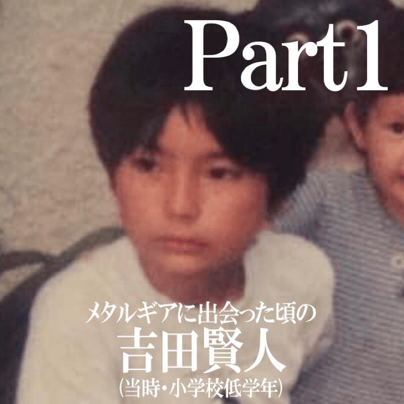 第24回 デス・ストランディング発売記念拡大SP!小島秀夫の世界Part1