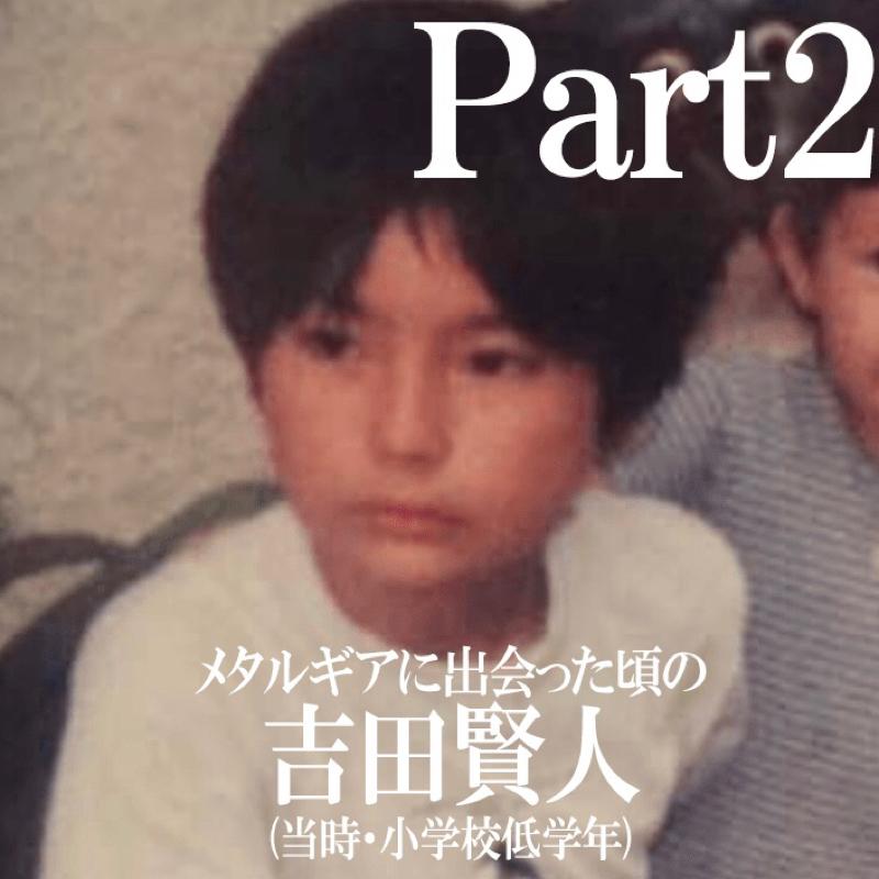 第25回 デス・ストランディング発売記念拡大SP!小島秀夫の世界Part2