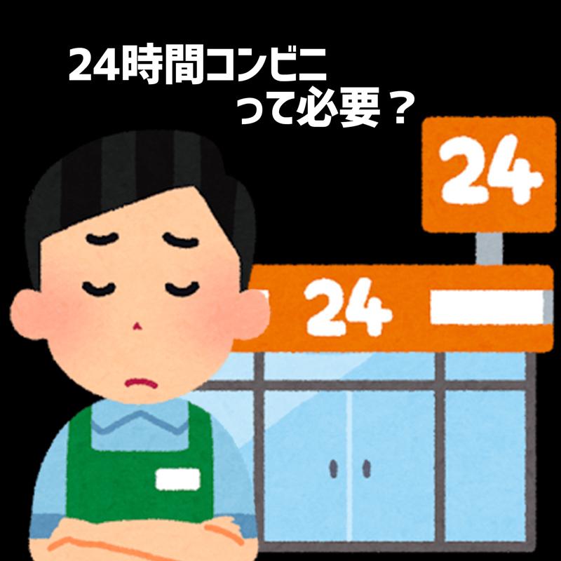第62回 レギュラー放送再開!〜メッセージ読みます!