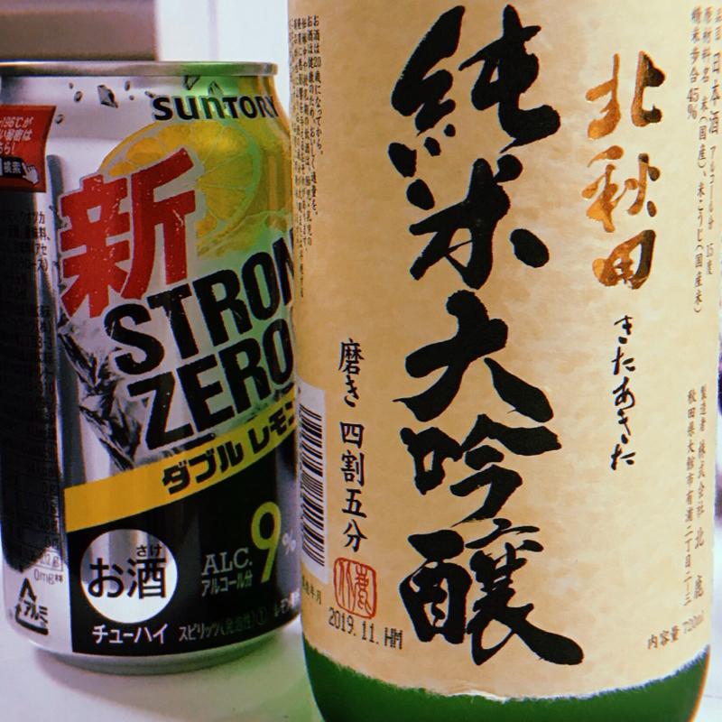 第66回 男5人、秋田の地酒を嗜む。