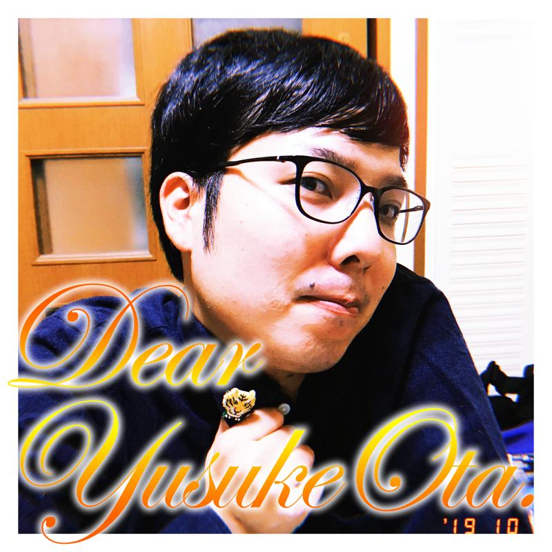 第81回 Dear Yusuke Ota.We love Yusuke Ota.