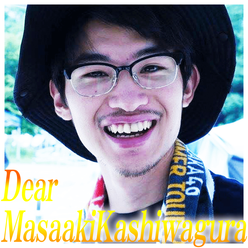 第107回  Dear Kashiwagura.We love Kashiwagura.