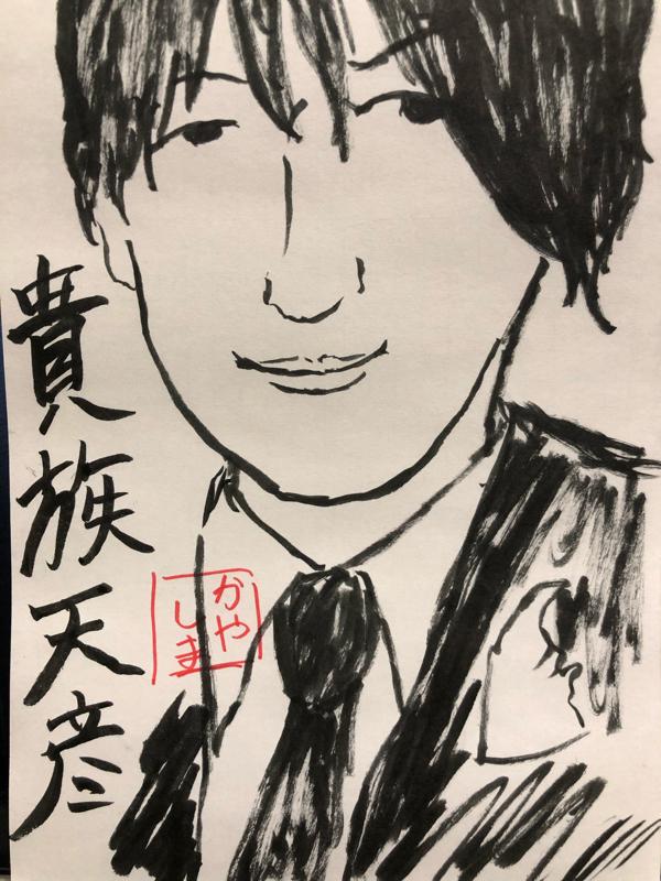 棋士で貴族で九州男児 佐藤天彦九段