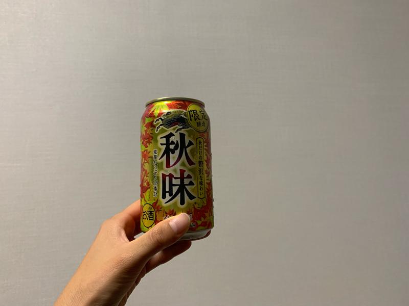 ほろ酔いでビールのお話。