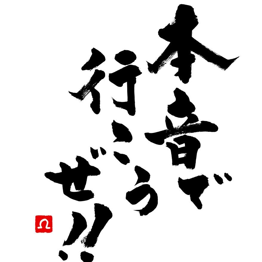 Radio無駄話(仮)0.005 引退宣言?
