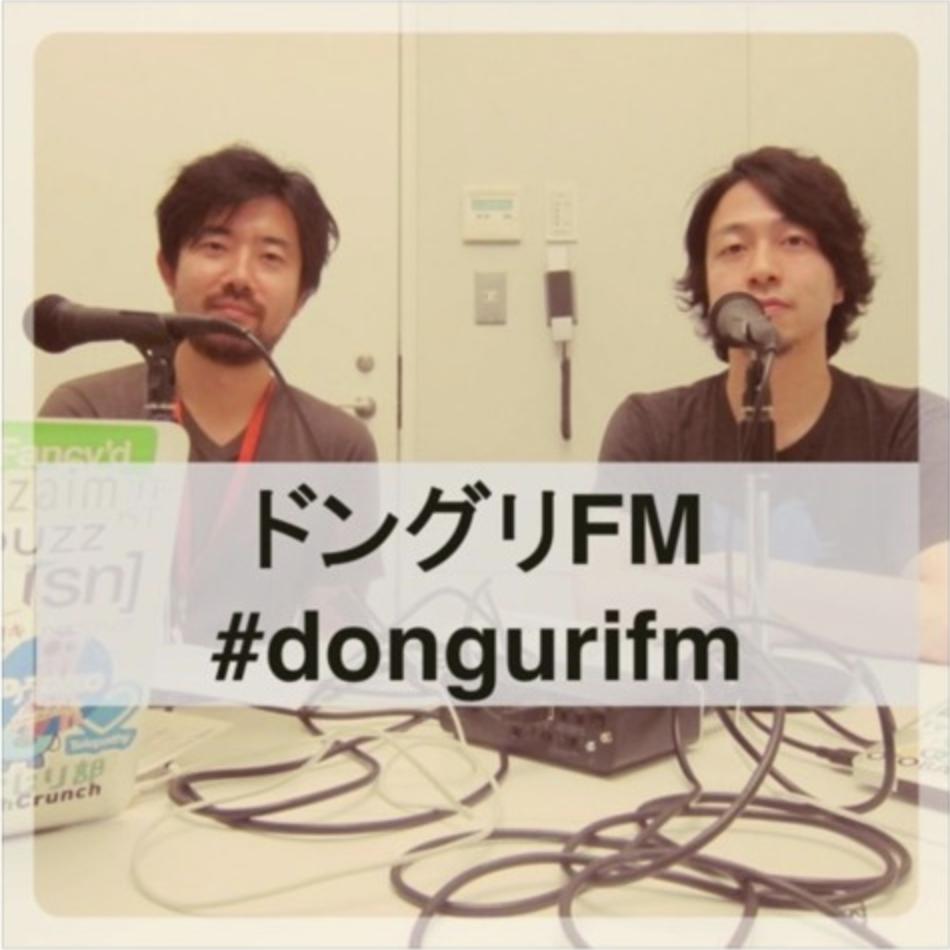 編集者の竹村俊助さん(@tshun423)がゲストにきてくれました