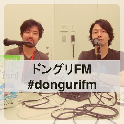 ドングリFMが提供している企業向けサービス