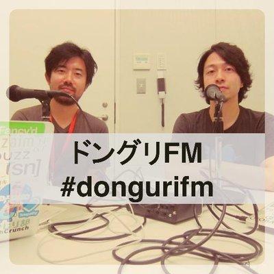 Dispoというアプリを日本に持ってきたなつめぐさんに質問です