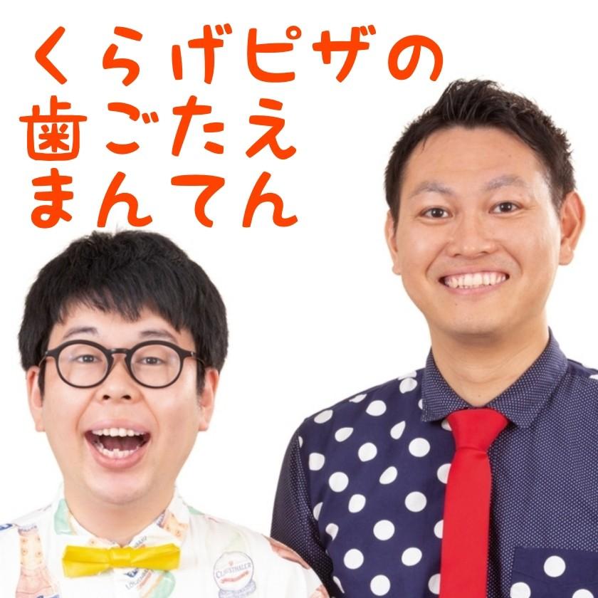 #23 東京オリンピック注目!杉原愛子選手!松丸オススメ!